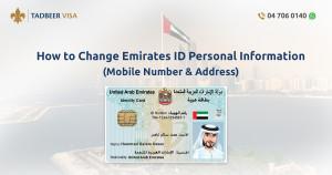 How to Change Emirates